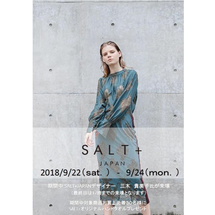 SALT+ POP UP STORE