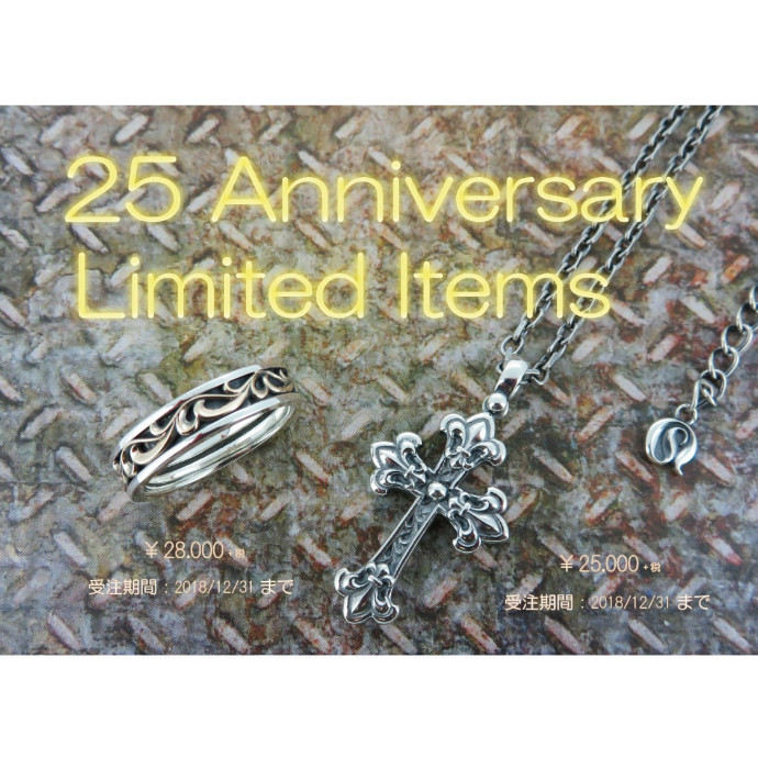☆ 25th Anniversary ☆ 第2弾