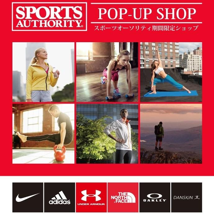 スポーツオーソリティ POP-UP SHOP