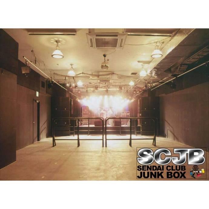 クラブジャンクボックス(ライブハウス) <地下2階>