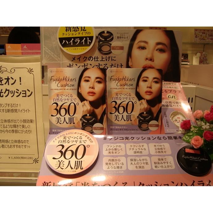 acc6b2094b31d shop in(ショップイン) -心斎橋オーパ-