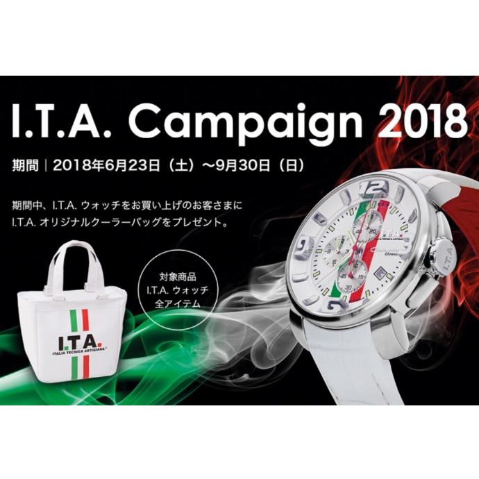 I.T.A.キャンペーン9月30日(日)まで!