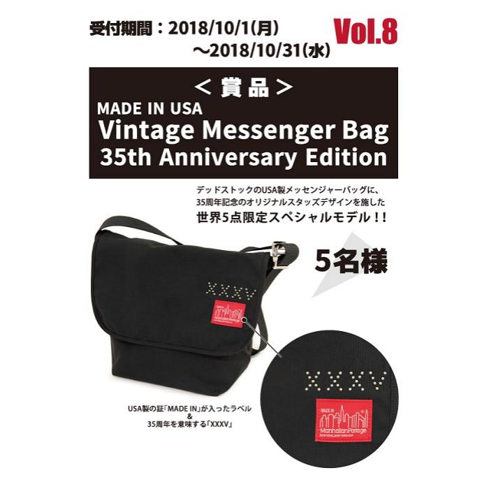 -35TH Present Campaign-