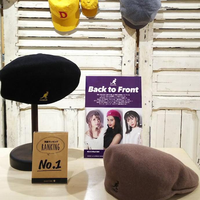 10月!帽子の売筋ランキングTOP3