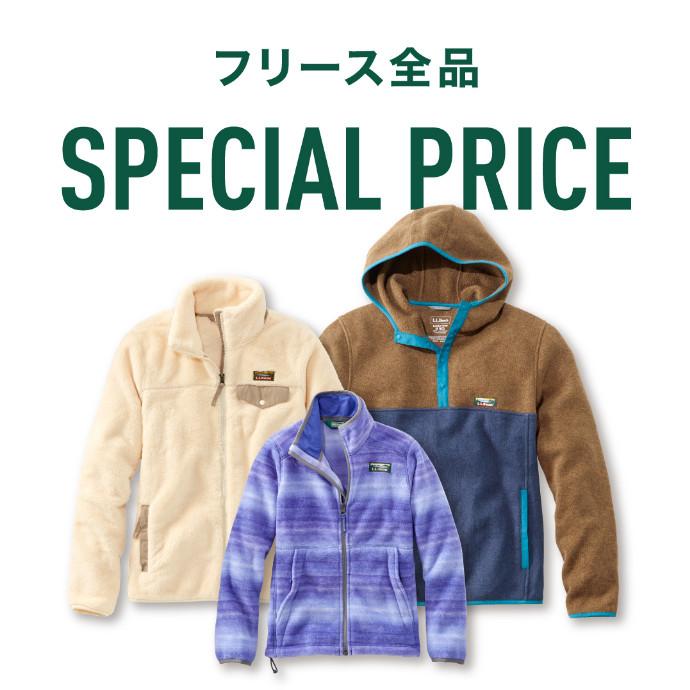 期間限定フリース特別価格SALE!