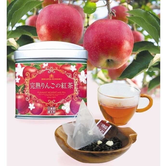 真っ赤な完熟りんごの甘い香り