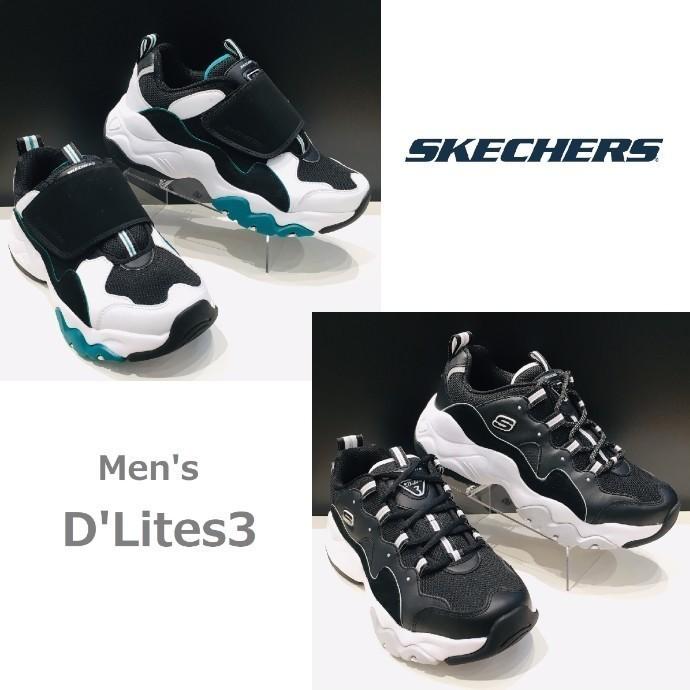 ★SKECHERS D'Lites★