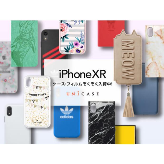 iPhoneXR対応アクセサリー販売開始!
