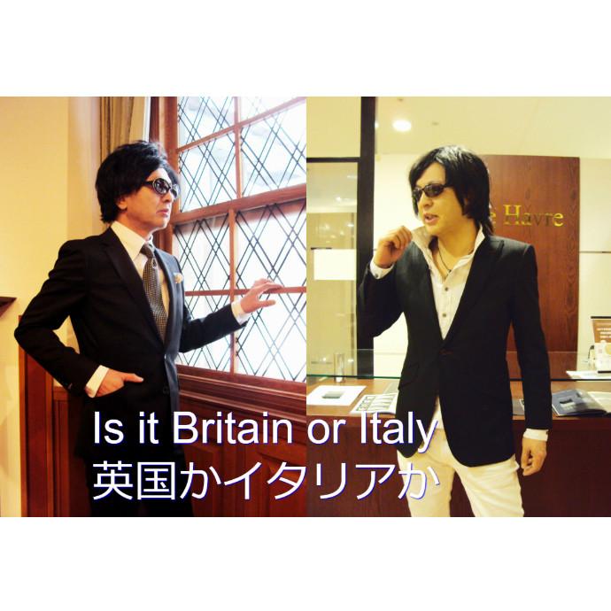 英国かイタリアか!  ルアーヴル紳士オーダースーツの着地点