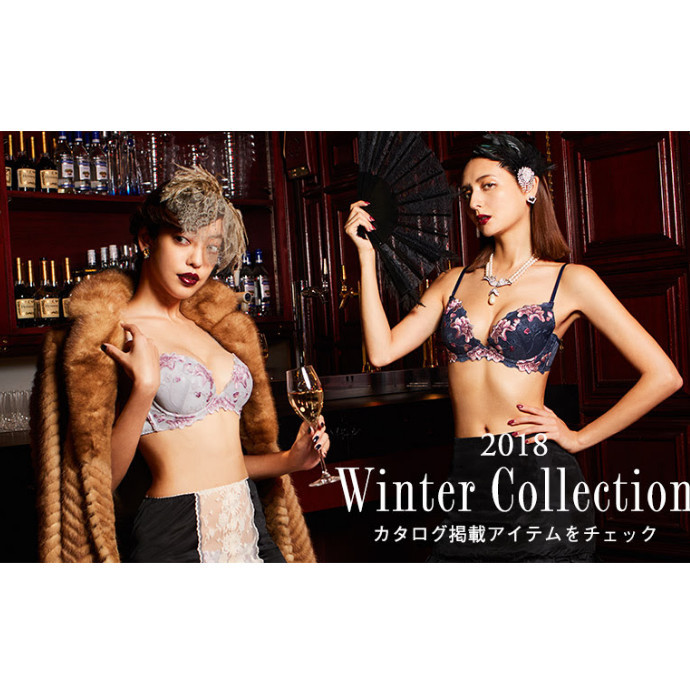 WINTER COLLECTION販売スタート!