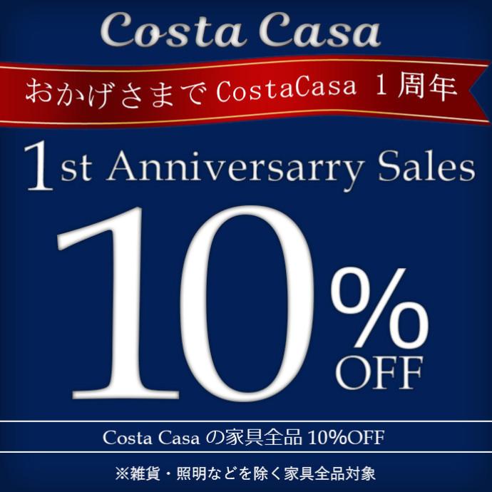 Costa Casa1周年Anniversarry Sales開催中