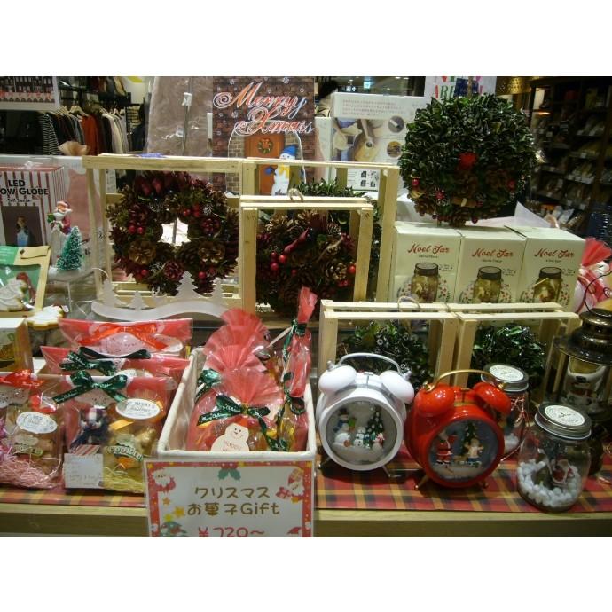 クリスマスギフト☆彡