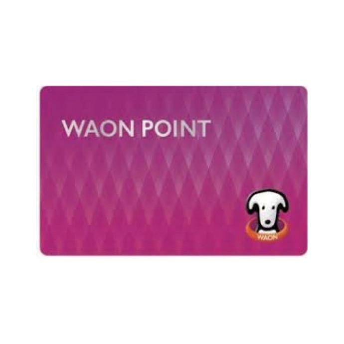 WAON POINTカードのご案内