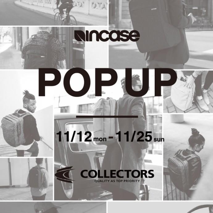 incase POP UPフェア!!
