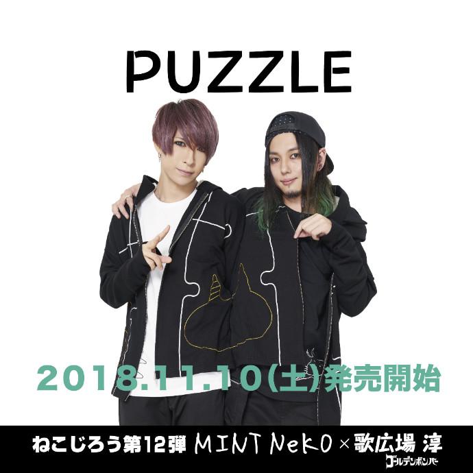 gouk&MINT NeKO天神ビブレ店 ねこじろう撮影会