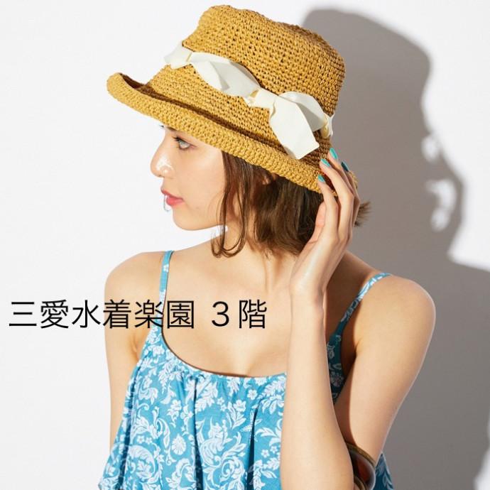 〜三愛水着楽園3階〜