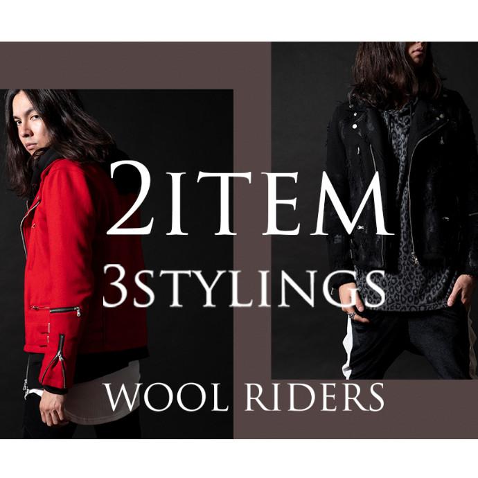 WOOL RIDERS 3 STYLINGS