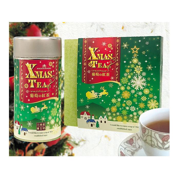 """フルーティーな紅茶""""クリスマスティー"""""""