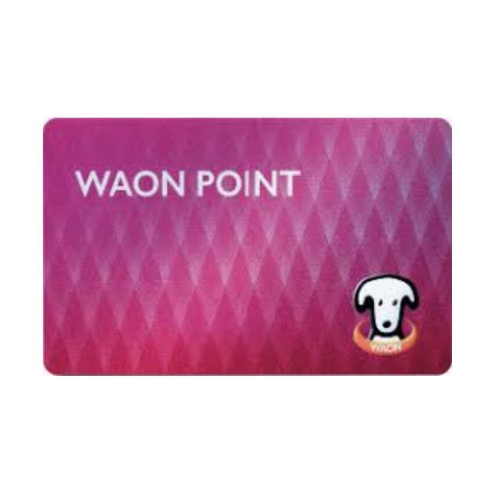 WAONPOINTカードのお渡し