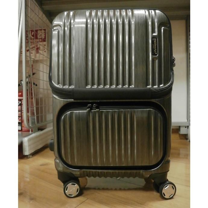 「バーマス」の新スーツケース