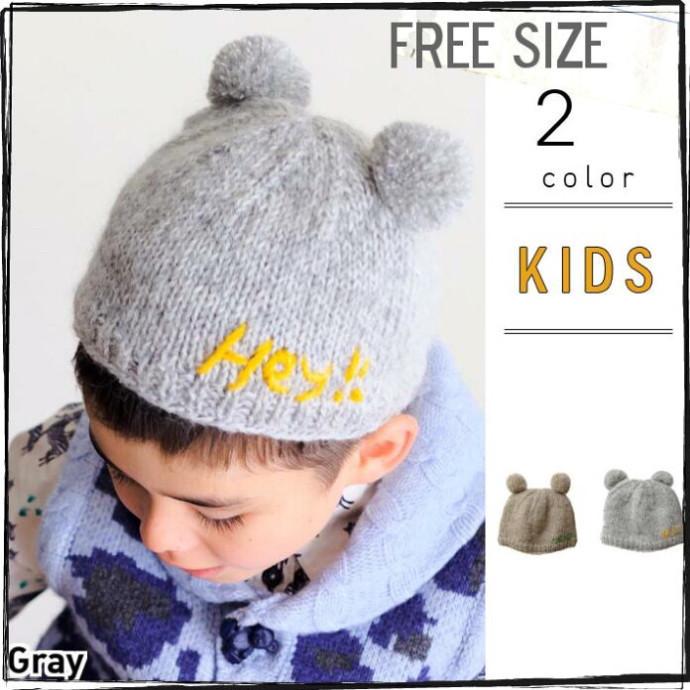 KIDS耳付きニット帽