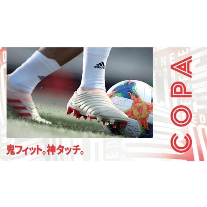 """""""鬼フィット、神タッチ""""adidas「コパ」シリーズがフルモデルチェンジ"""