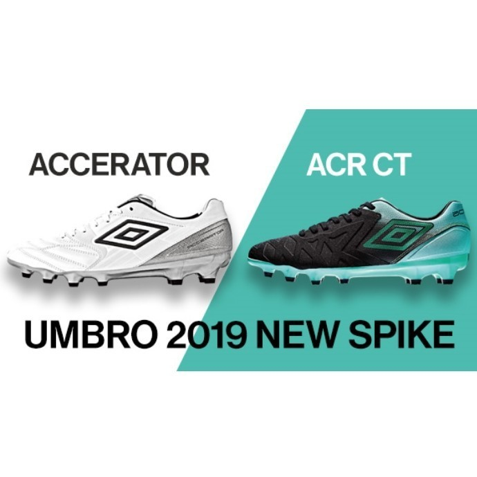 アンブロ2019年モデルシューズがはやくも登場。アクセレイター&ACR CT