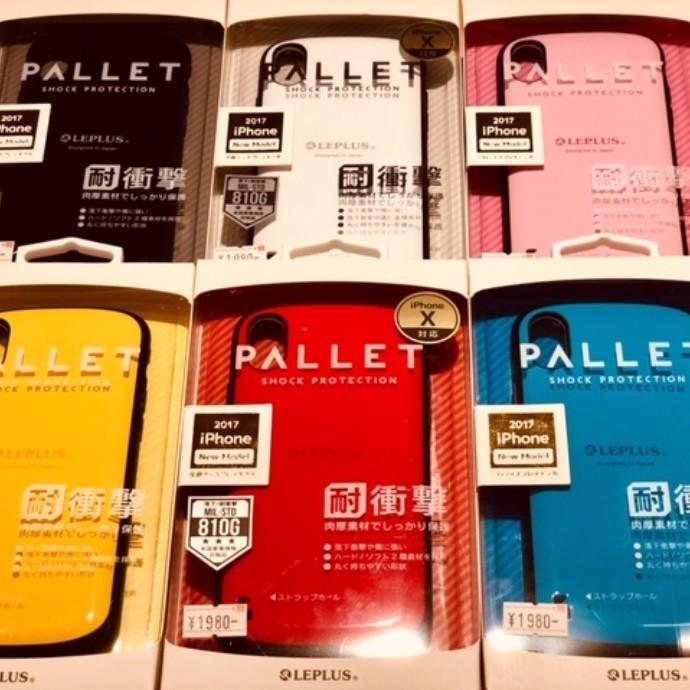 PALLETシリーズのiPhoneケース販売中です♪