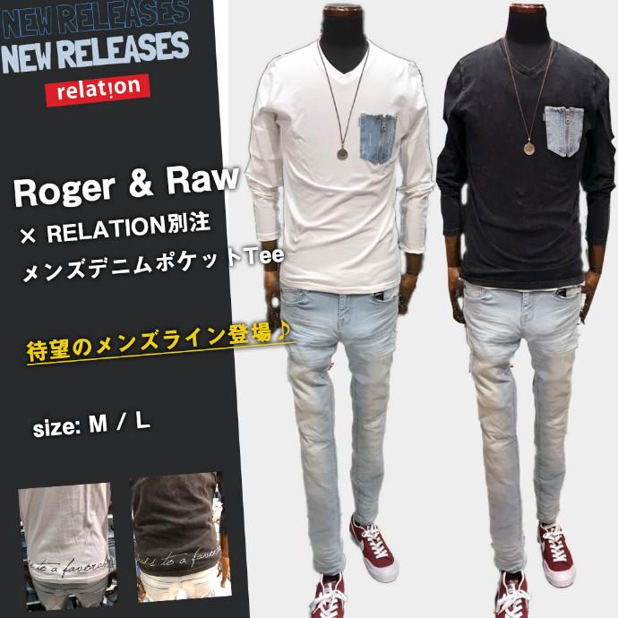 ニューリリース!!Roger&Raw×RELATION別注メンズデニムポケットTee登場!!!!