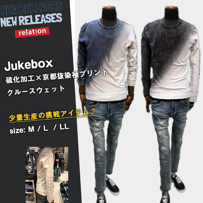 ニューリリース!!Jukebox京都抜染袖プリントクルースウェット登場!!!!