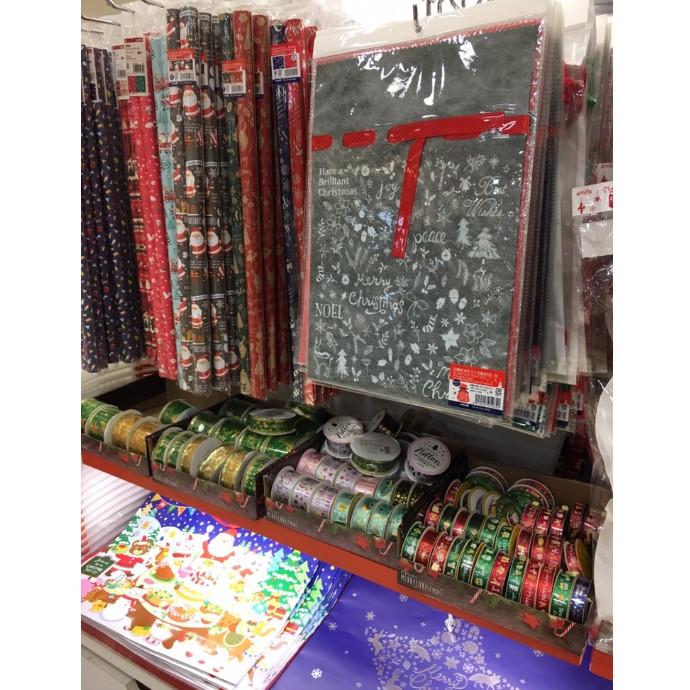 ★クリスマスラッピング★