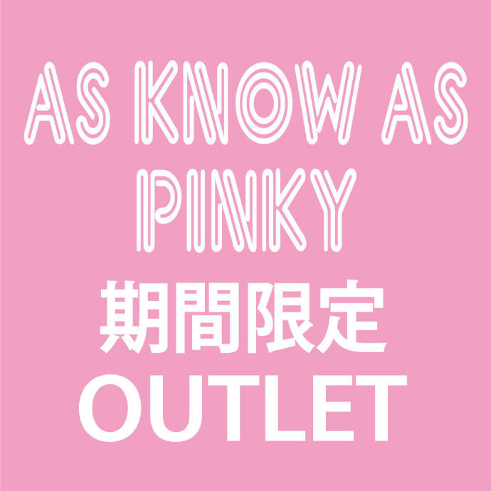 AS KNOW AS PINKY 期間限定 OUTLET