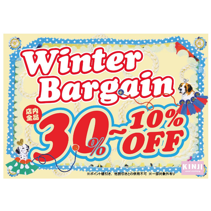 【Winter Bargain】