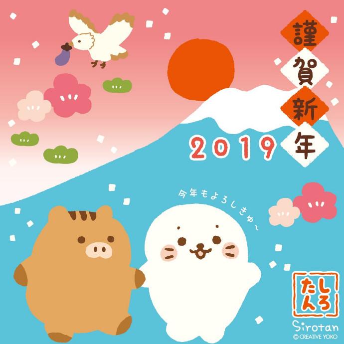 *新年のご挨拶*