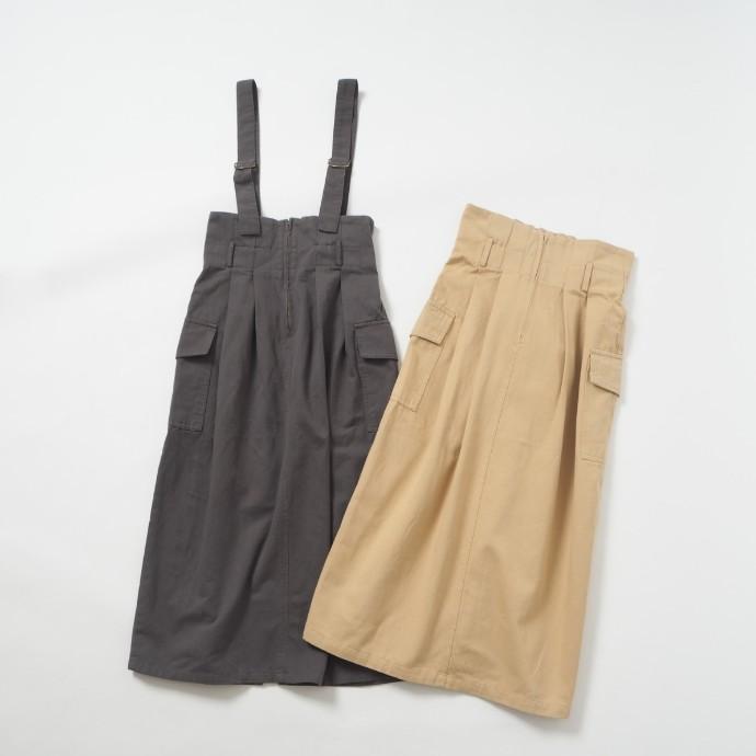 flap pocket suspender skirt*