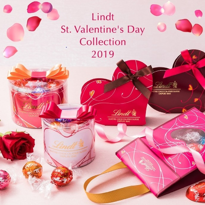リンツのバレンタインコレクション発売開始