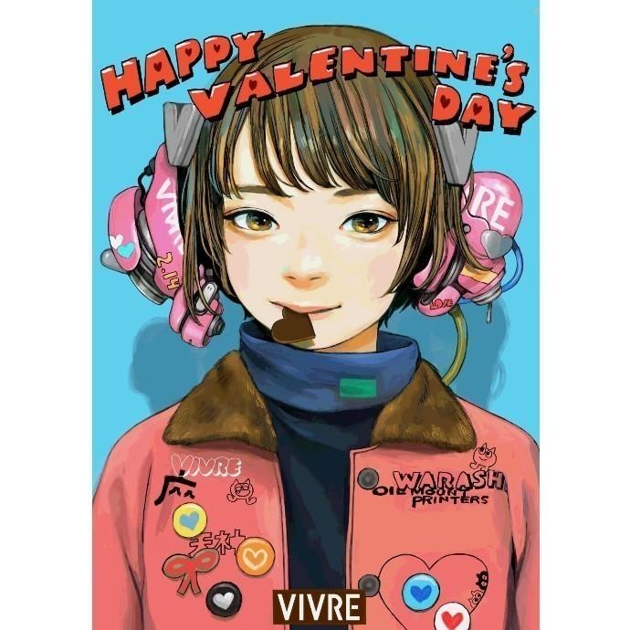 Happy Valentine's Day:ざしきわらし×天神ビブレ特別イベント