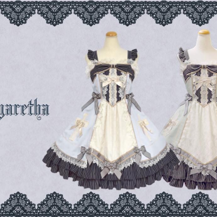 【予約状況】Margarethaシリーズ