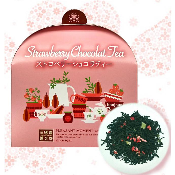 やわらかな苺チョコの香りの紅茶です