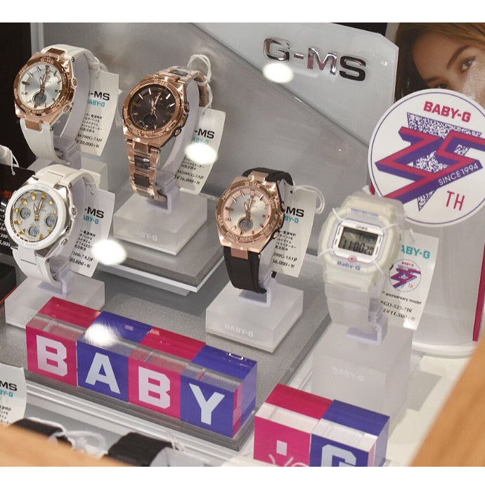 BABY-G誕生25周年✨