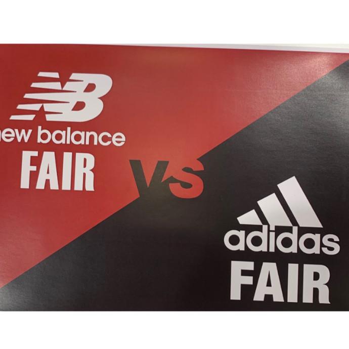 new balance VS adidas