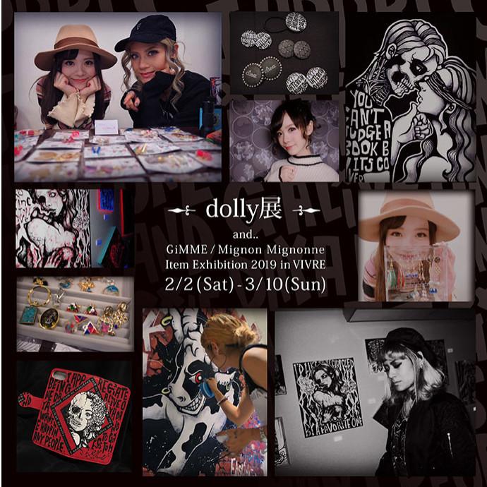 dolly展