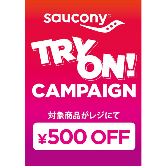 SAUCONY TRY ON キャンペーン
