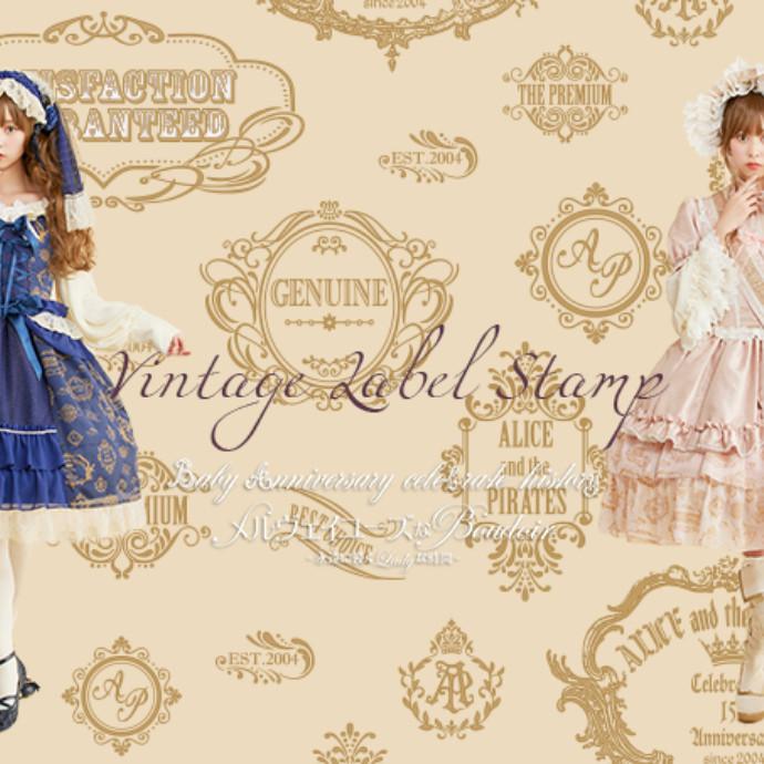 【予約】Vintage label stampシリーズ