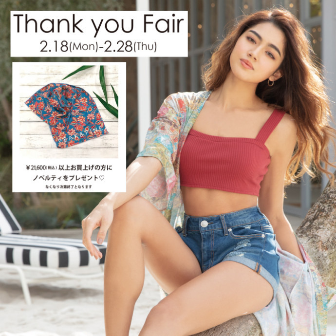 ★Thank you Fair★