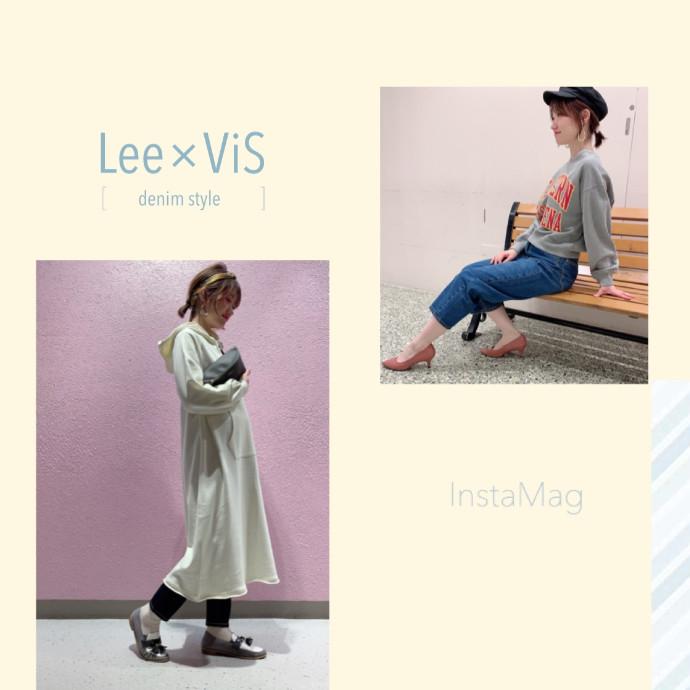 Lee×ViS