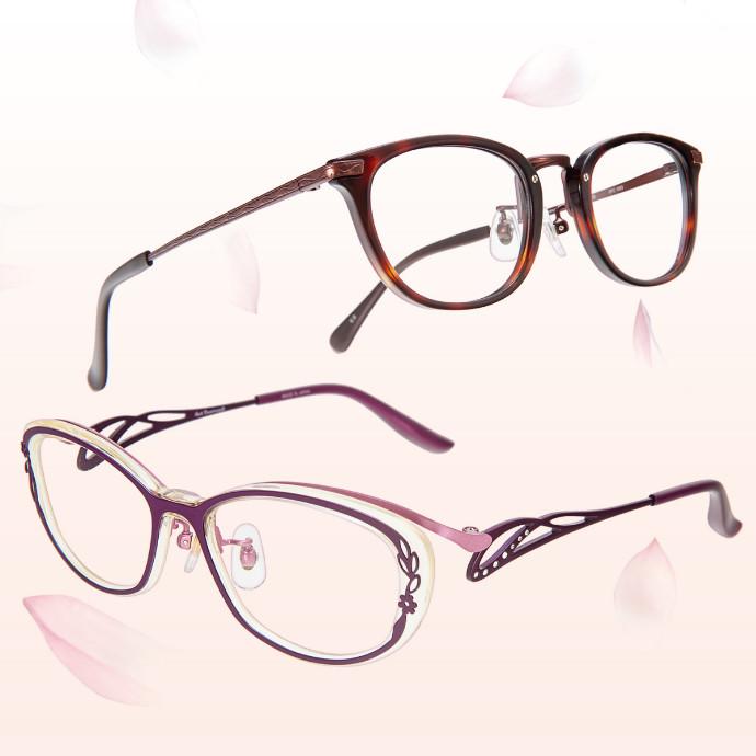 オグラ眼鏡店