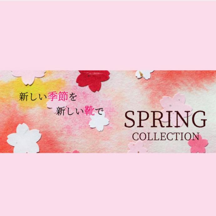 まもなく春到来!