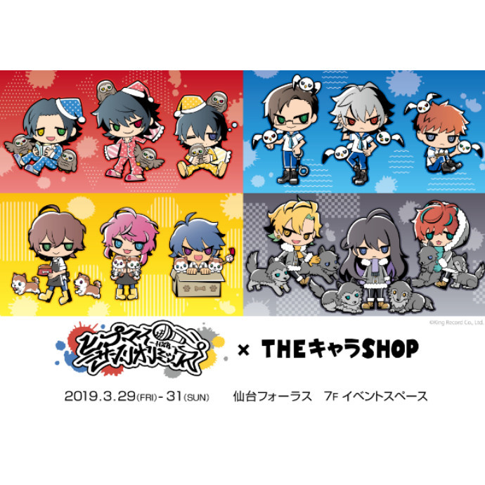 【3/29(FRI)~3/31(SUN)POPUP SHOP】7F  HYPNOSISMIC Sanrio Remix ×THE Character SHOP