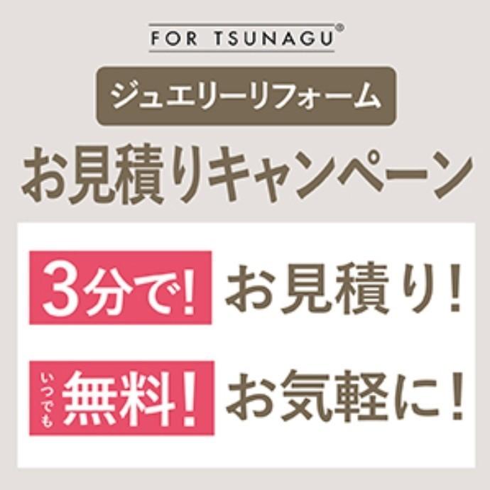 ☆リフォームお見積りキャンペーン☆